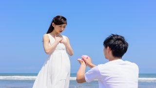 婚約指輪アイキャッチ