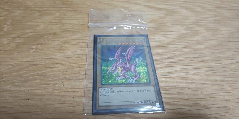 カード発送5