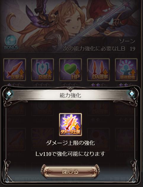 ソーン11