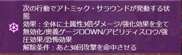 ガレヲンソロ14