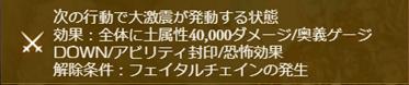 ガレヲンソロ19