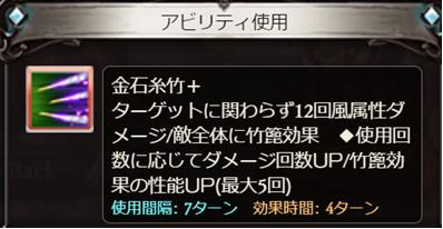 ガレヲンソロ4