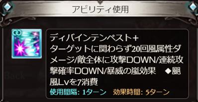 ガレヲンソロ5