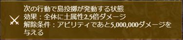 ガレヲンソロ7