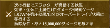 ガレヲン7