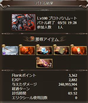 朽ち武器2