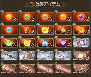 朽ち武器5