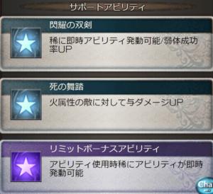 カトル第2_4