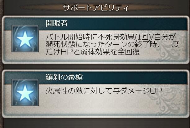 ウーノ第2_4