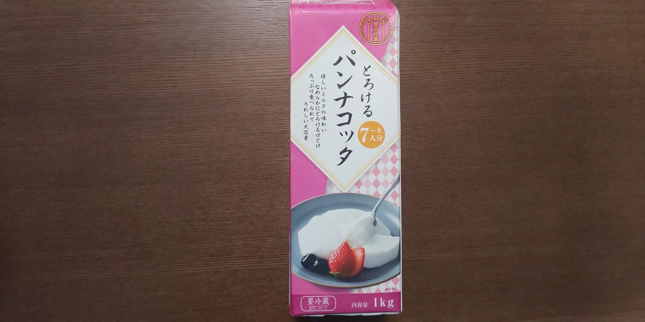 ミチョダイエット1