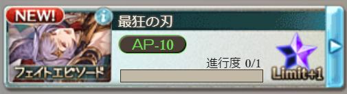カトル第3_1