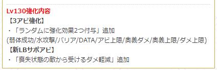 カトル第3_7