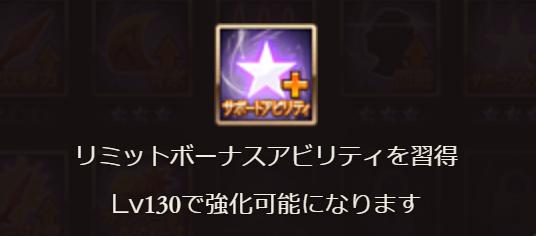 シス超越3_13