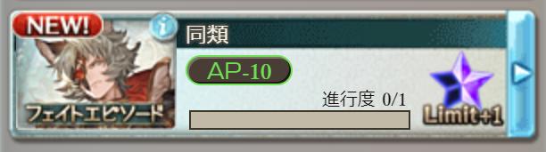 シス超越3_3