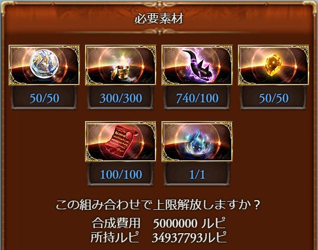 ソーン2_1