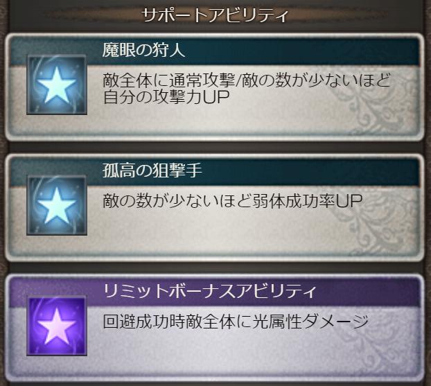 ソーン2_4