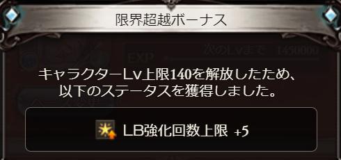 カトル第4_7