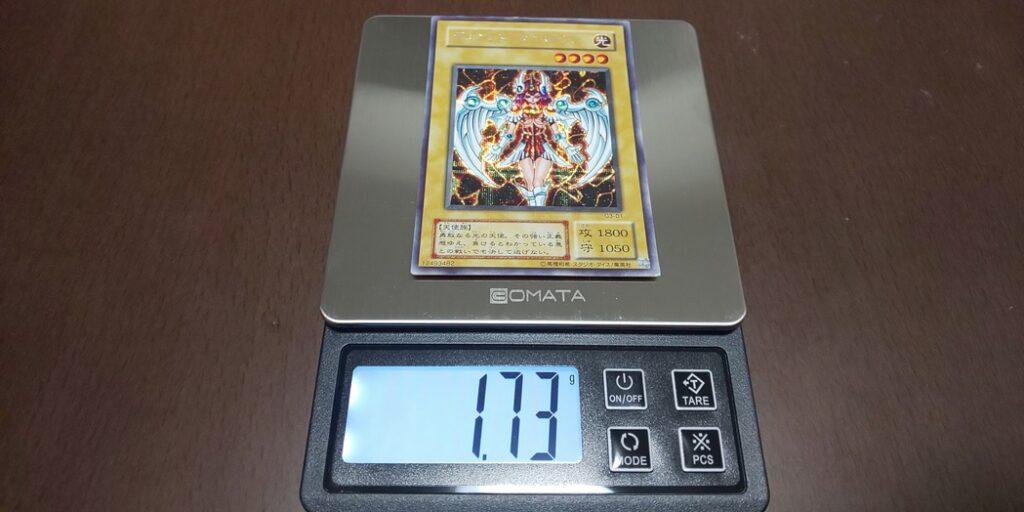 カード種別重さ1