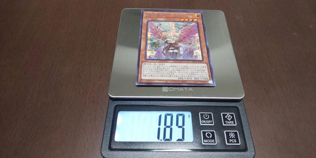 カード種別重さ2
