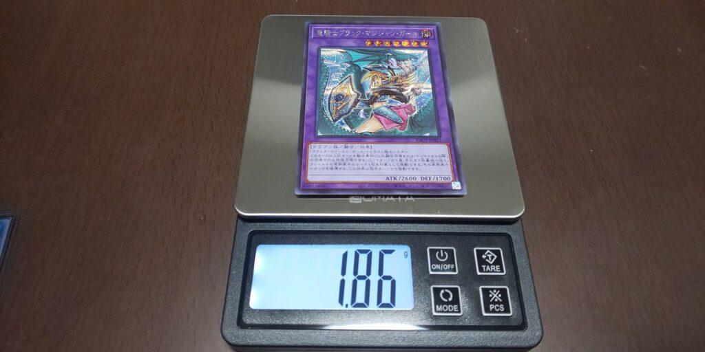 カード種別重さ3
