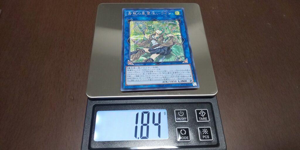 カード種別重さ4