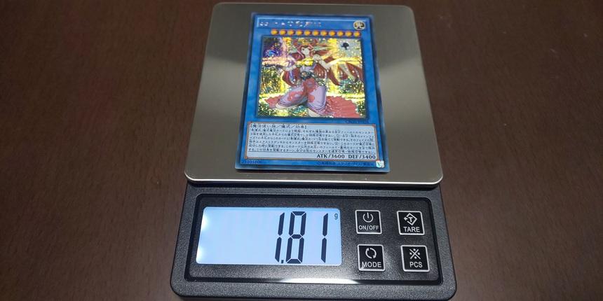 カード種別重さ6