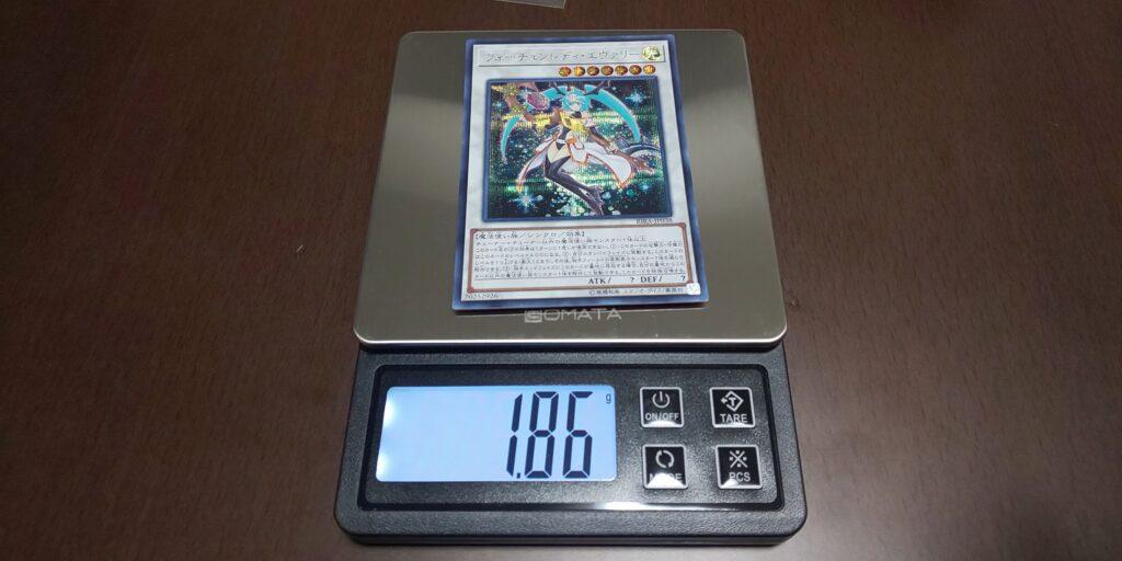 カード種別重さ9