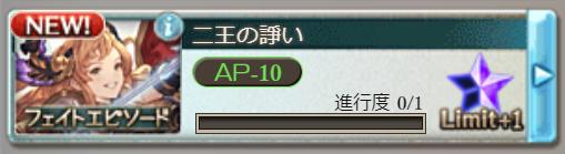 ソーン第3_1
