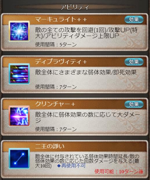 ソーン第3_2